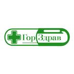 Аптека ГОРЗДРАВ отзывы