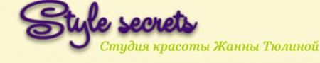 Студия красоты «Style Secrets» отзывы