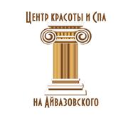 Центр красоты и СПА на Айвазовского отзывы