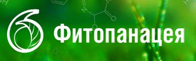 Компания «Фитопанацея» отзывы