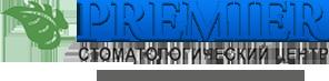 ООО «Стоматологический центр «ПРЕМЬЕР» отзывы