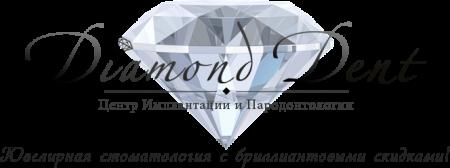 ДАЙМОНД ДЕНТ отзывы
