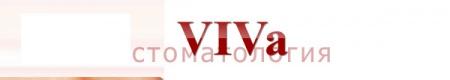 Стоматология Viva отзывы