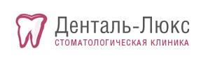 ДЕНТАЛЬ-ЛЮКС отзывы