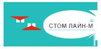 СТОМ ЛАЙН-М отзывы