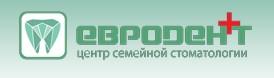 ЕВРОДЕНТ+ отзывы