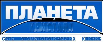 ПЛАНЕТА-КРИСТАЛЛ отзывы