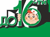 Стоматология ДО 16-ТИ отзывы