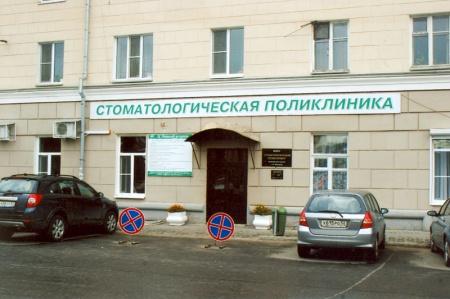 Стоматологическая поликлиника Сормовского района отзывы