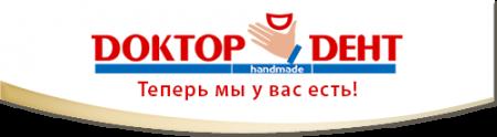 ДОКТОР ДЕНТ отзывы